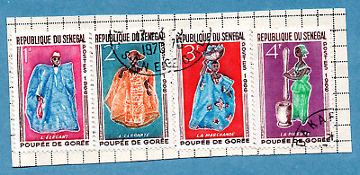 SENEGAL stamp 1966 Goree Puppets. SG315 - 18.  Four stamps