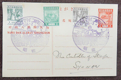 Malaya Japan 1942 Straits Settlements Japanese Occupation Fdc First Day Card L1