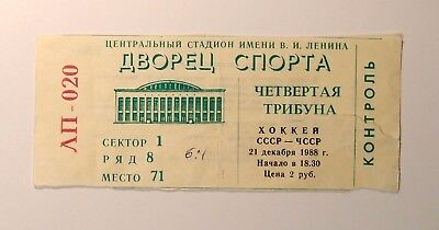 Ticket USSR (Russia) - CSR (Czech Republic) 1988 Izvestiya Prize Ice hockey Cup