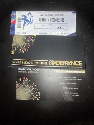 Ticket Collector Vip Football France Vs Bielorussie 10/10/2017 Wc 2018