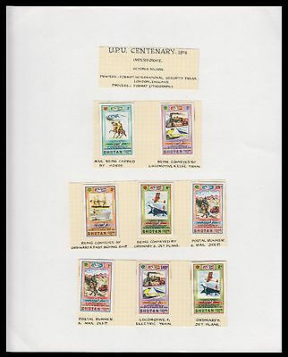 Bhutan 1974 Upu Centenary Set Of 8 Imperforate Stamps By Format Archives