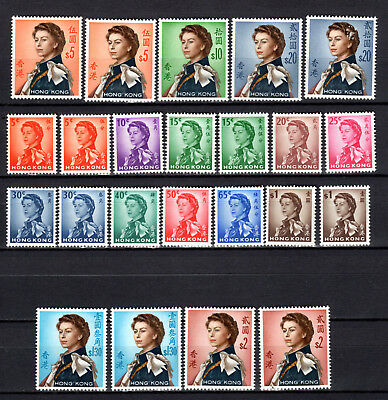 Hong Kong China 1962 Qeii Definitive Full Set Of Mh Stamps Mounted Mint