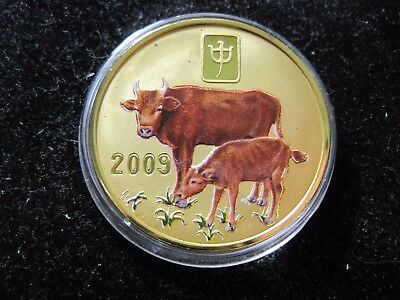 20 Won 2009 Korea - Year of the Ox
