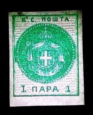 Serbia 1866 (1 Np Dark Green  Michel Nº 79,$18,000)Replica