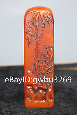 Chinese Shoushan Stone  Hand carved bamboo Seal