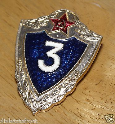 "SOVIET RUSSIAN ARMY USSR ""Proficiency Badge 3rd Class"" SOLDIER-NCO UNISSUED"