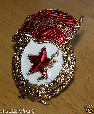 "SOVIET RUSSIAN ARMY USSR ""Guard Badge"" SCREW BACK UNISSUED"
