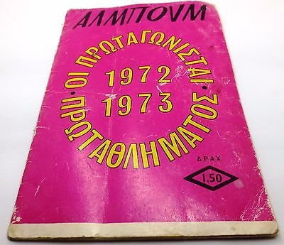 Greek 1972-1973 Football Album with 69 Stickers- Protagonistes 90% Complete