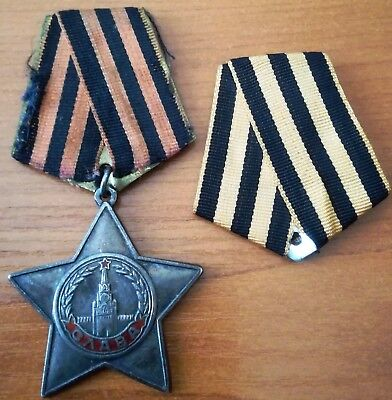Soviet USSR Russia Russian WWII Order of Glory 3rd class !No : 363796,No res. !