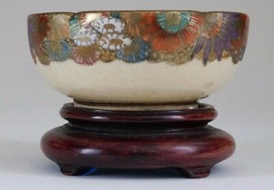 Japanese Japan Kutani Porcelain Bowl w/ Floral Decoration decor ca. 20th c.