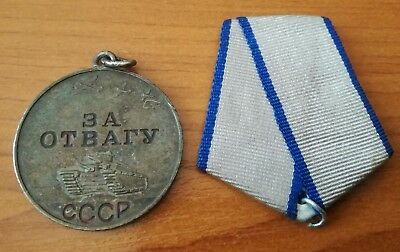 Soviet USSR Russia Russian SILVER Medal for Bravery LOW Number : 677402, No Res.