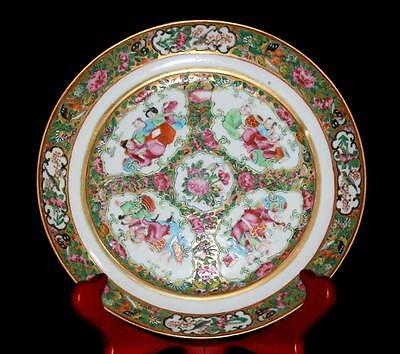 Chinese Antique  Export Porcelain Plate.19Th C