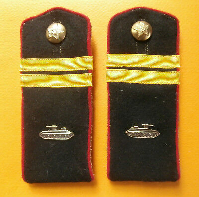 Soviet Russians epaulets of lance sergeant of the armored and mechanized forces
