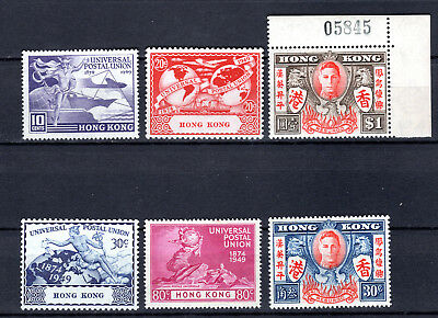 Hong Kong China 1946-1949 Kgvi Victory & Upu 2 X Sets Of Mnh Stamps Un/mm