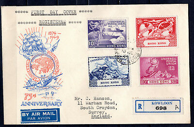 Hong Kong China 1949 Kgvi Upu Registered Fdc First Day Cover Kowloon To Uk Gb