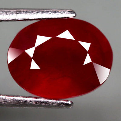 2.53Ct.shining ! Oval Facet Top Blood Red Natural Ruby Madagascar