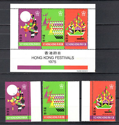 Hong Kong China 1976 Qeii Festival M/s & Stamps Mnh Stamps Unmounted Mint