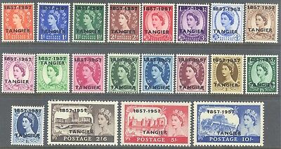 MOROCCO AGENCIES TANGIER 1957 Centenary British Post Office set to 10/- (20) MLH