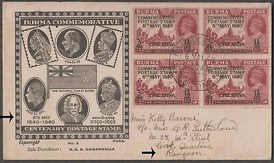 Burma 1940 Kg Vi Rare Format Cover With 1 A S /c Block Royal Barge To Rangoon
