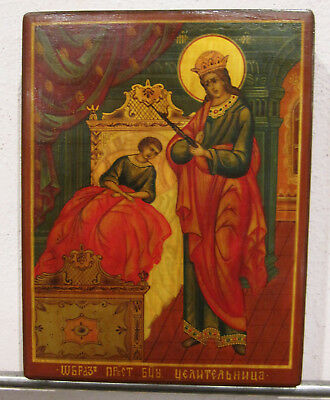 """Rare Russian Hand Painted Icon of the Mother of God """"HEALER"""""""