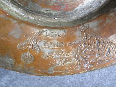 Antique Ottoman18-19th c. Tinned Copper Dish Plate Tray Engraved Inscription