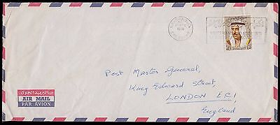 Kuwait 1976 Slogan Cancel / Airmail Cover To Uk