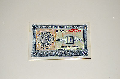 Vintage Greek Paper Money 10 Drachmas 1940