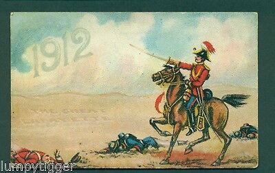 HOLD TO LIGHT ,TO SEE THE FIGHT,GT LAFAYETTE ADVERT ON BACK,vintage postcard