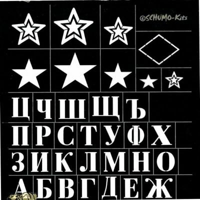 Schumo Painting Stencil - Stars and Letters for Russian WWII Armor 1/16 scale
