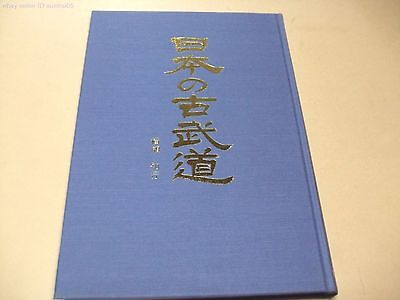 Illustrated Ancient Japanese Martial Arts Chronicle Jujutsu Sojutsu Kenjutsu