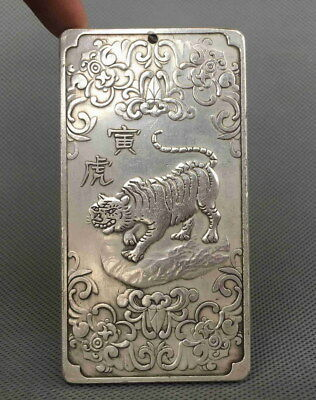 Chinese Handwork Decorated Miao Silver Carve Fierce Tiger Exorcism Lucky Pendant