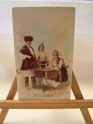 1894 The Singer Manufacturing Co. Trade Card - Bulgaria