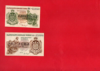 BULGARIA 1 and 2 LEVA 1921  RARE AND IN SUPERB  UNC CONDITION,NEVER BEEN TОUCHED