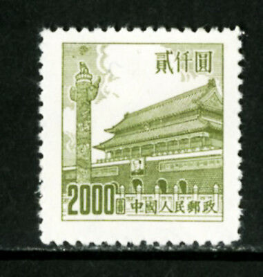 China PRC Stamps # 92 XF OG NH Scott Value $290.00