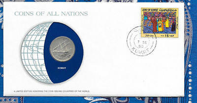 Coins of All Nations Kuwait 100 Fils Unc 1979 w/coa