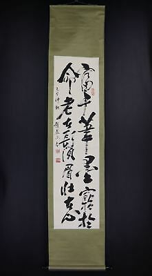 CHINESE HANGING SCROLL ART Calligraphy  Asian antique  #E8004