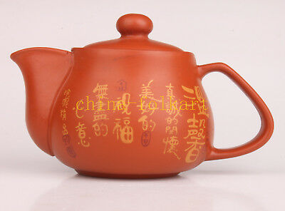 Yixing Violet Sand Pottery Teapot Warm Words Gifts Crafts Collectable