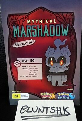 MYTHICAL POKEMON MARSHADOW DLC Code for Pokemon Sun and Pokemon Moon 3DS