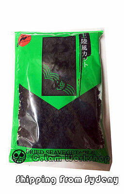 Jun Pacific Cut Wakame Dried Cut Seaweed 50g
