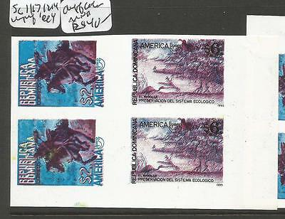 Dominican Republic SC 1167, 1214 Imperf Block of 4 Different Color MNH (6ctw)