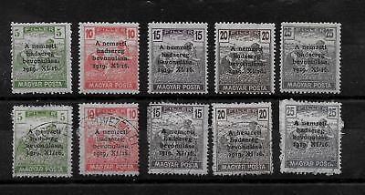 HUNGARY - 1919 Budapest Reclaimed 2 Complete Sets - MH & VFU