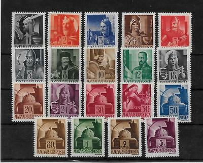 HUNGARY - 1943/44 Famous People / Definitives Complete Set - MH