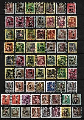 HUNGARY - 1945 Provisional Inflation Overprints - Lot of 66 - All Different - MH