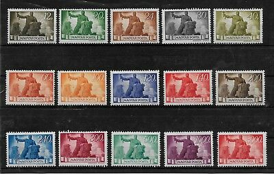 HUNGARY - 1945/46 Reconstruction Complete Set - MH