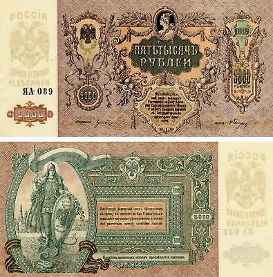 RUSSIA banknote -  [South Russia] 5,000 Rubles 1919. aunc