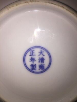 Fine Chinese Antique blue and white plate 17th c