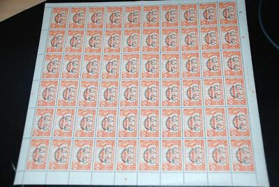 1960 MNH Sc 66 Nigeria OVPT Red Cameroons RARE in Sheet of 60 qq