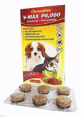 2 Boxes V-max  P6000 Chewable Liver Flavor for Tick & Flea Control Cats & Dogs
