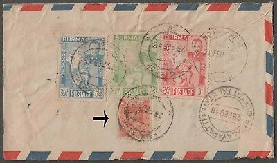 Burma 1948 4 Values On Airmail Cover With Official Value To India