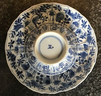 KANGXI period porcelain cup and matching saucer with Yu marks to bases